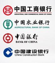 Làm thế nào để người Việt Nam mở tài khoản ngân hàng ở Trung Quốc? Hướng dẫn tường tận chi tiết ( cập nhập năm 2021)