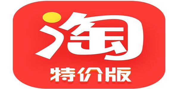 Phiên bản đặc biệt của Taobao là gì? Sự khác biệt giữa Taobao phiên bản thông thườngvà phiên bản đặc biệtlà gì?