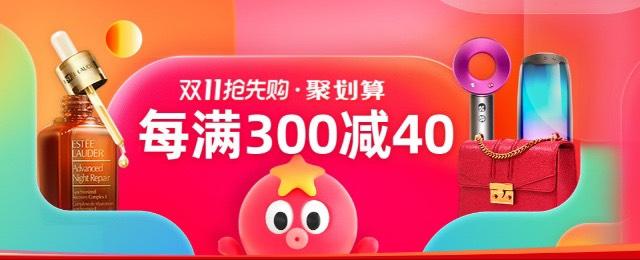 SALE 11.11 TAOBAO, TMALL mua cách nào giá rẻ nhất? Cách mua hàng sale 11.11 Taobao 2021